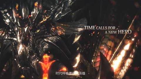 Monster Hunter Online - New Boss PV