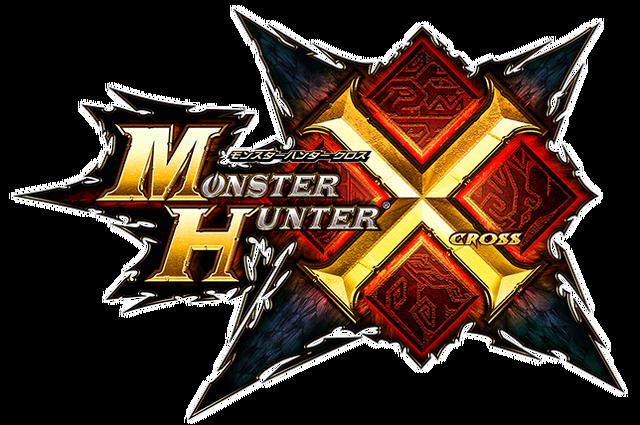 File:Logo-MHX JP.png