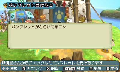 File:MHDFVDX-Gameplay Screenshot 029.jpg