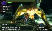 MHGen-Tigrex Screenshot 036