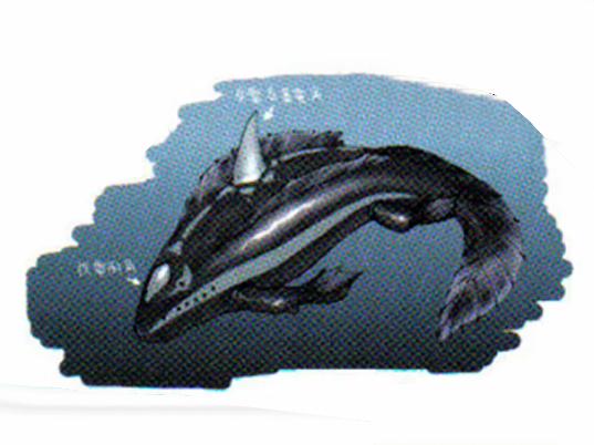 File:Concept-Shark.jpg