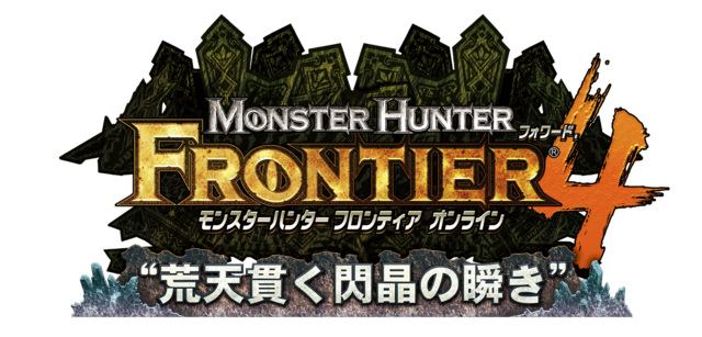 File:Logo-MHFOF.4.png