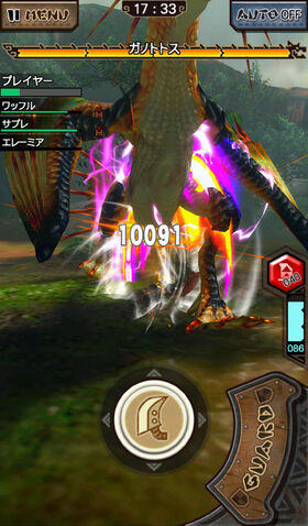 File:MHXR-Plesioth Screenshot 006.jpg