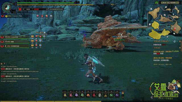 File:MHO-Sandstone Basarios Screenshot 014.jpg