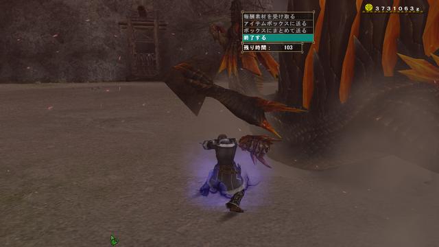 File:FrontierGen-Rukodiora Screenshot 002.png