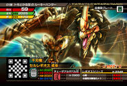 MHSP-Seregios Adult Monster Card 001