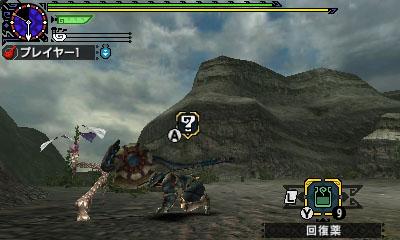File:MHGen-Volcano Screenshot 008.jpg
