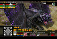 MHSP-Frenzied Gore Magala Juvenile Monster Card 001