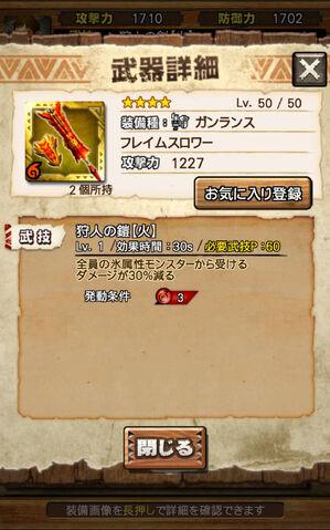 File:MHXR-Gameplay Screenshot 075.jpg