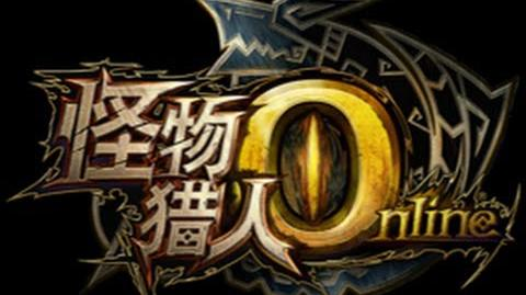 Monster Hunter Online Weapon Trailer (GS and SnS)