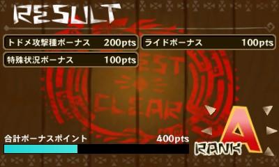 File:MHST-Gameplay Screenshot 031.jpg