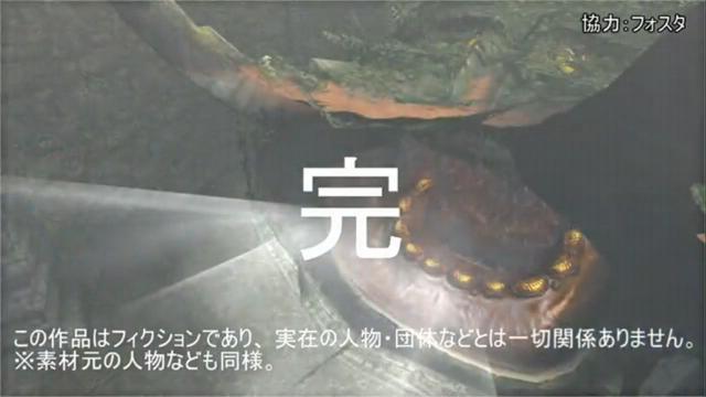 File:FrontierGen-Yama Kurai Screenshot 006.png