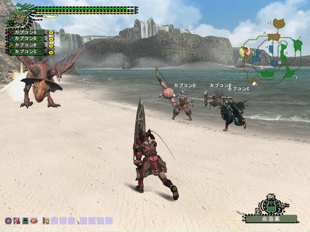 File:FrontierGen-Yian Kut-Ku Screenshot 007.jpg
