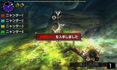 File:MHGen-Nyanta Screenshot 003.jpg