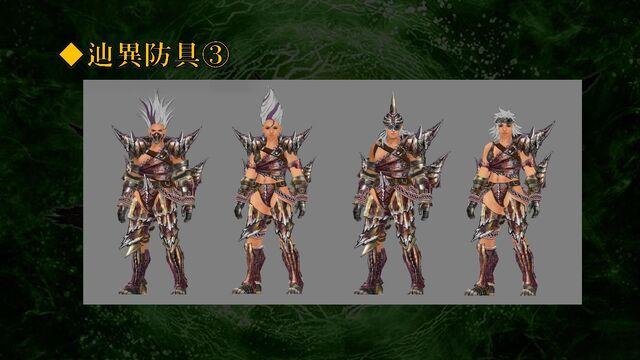 File:FrontierGen-Zenith Daimyo Hermitaur Armor Concept Artwork 001.jpg
