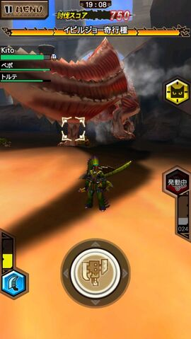 File:MHXR-Aberrant Deviljho Screenshot 005.jpg