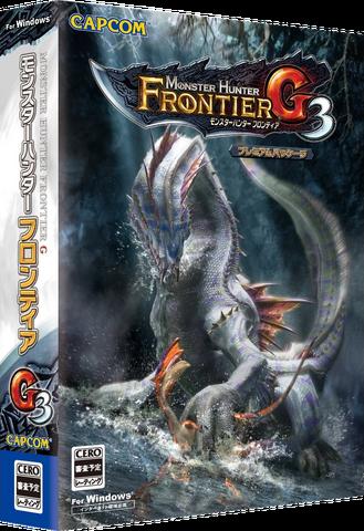 File:Box Art-MHF-G3 PC.png