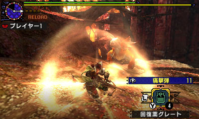 File:MHGen-Kecha Wacha Screenshot 004.jpg