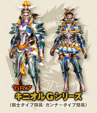 MHFG Kinioru Armor Small