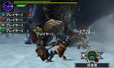 File:MHGen-Gammoth Screenshot 012.jpg