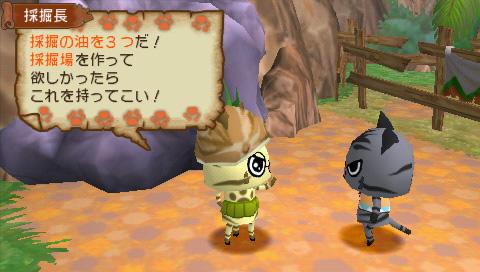 File:Airumura-miner.jpg