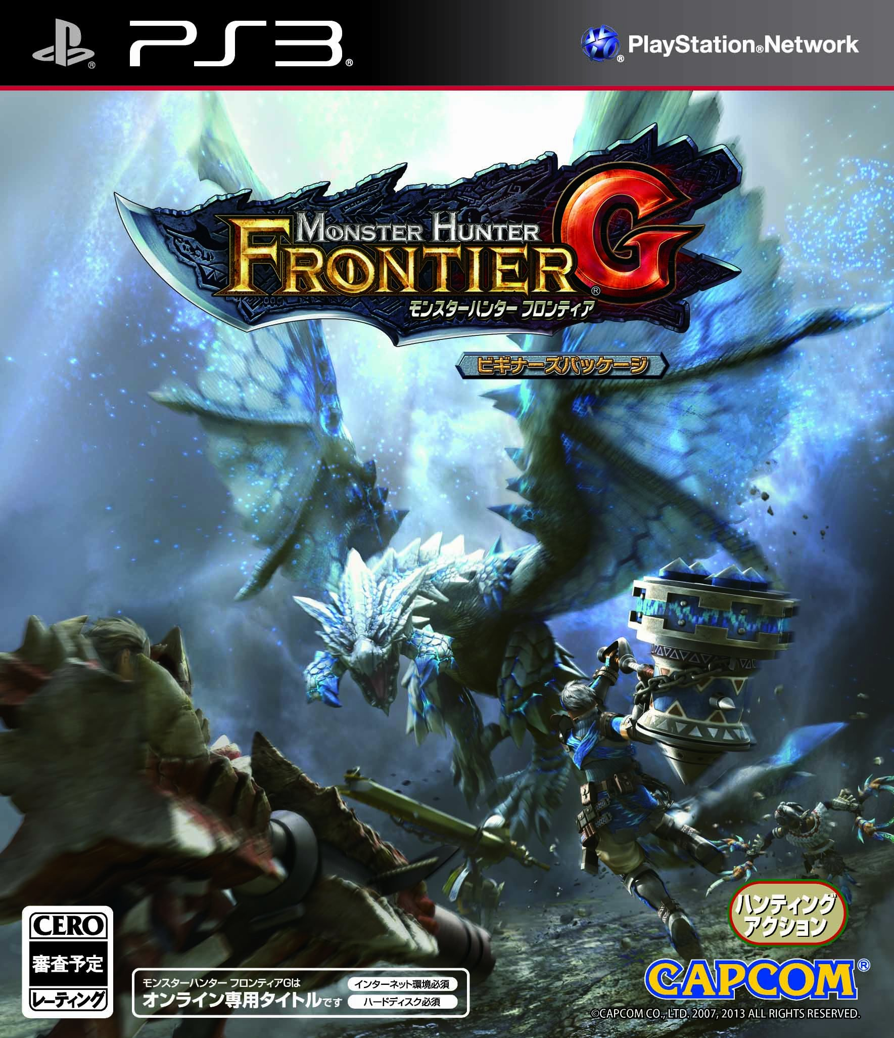 how to get monster hunter online in english