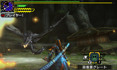 File:MHGen-Silver Rathalos Screenshot 001.jpg