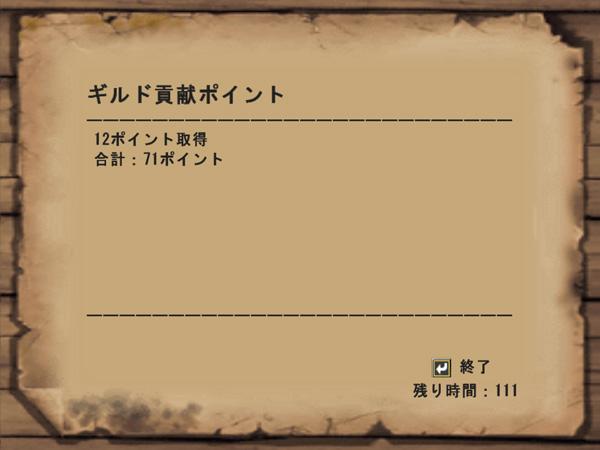 File:A3.jpg