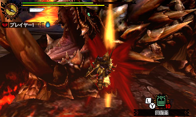 File:MH4U-Akantor Screenshot 005.jpg