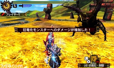 File:MH4U-Seltas Subspecies Screenshot 011.jpg