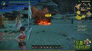 MHO-Sandstone Basarios Screenshot 029