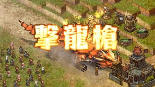 File:MH-M-Screenshot 035.jpg