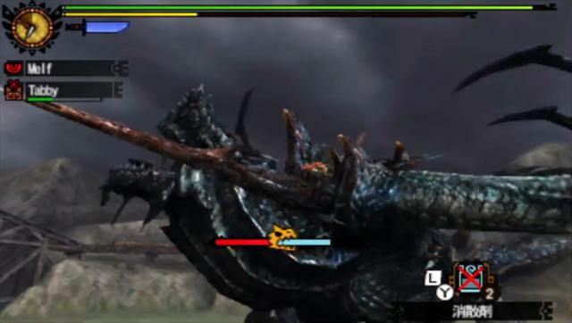 File:MH4U-Gogmazios Screenshot 006.png