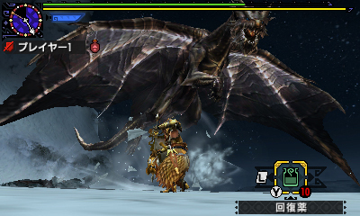 File:MHGen-Kushala Daora Screenshot 003.jpg