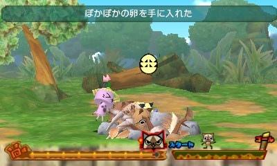 File:MHDFVDX-Gameplay Screenshot 016.jpg