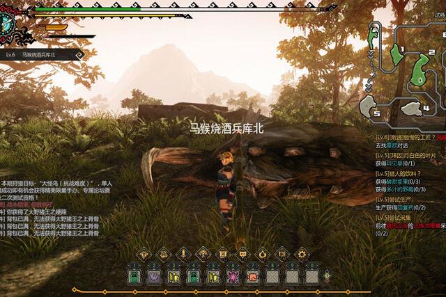 File:MHO-Bulldrome Screenshot 016.jpg