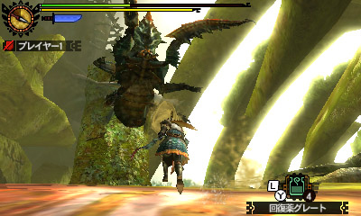 File:MH4U-Seltas Screenshot 002.jpg