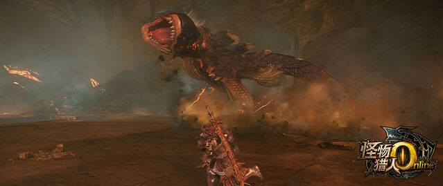 File:MHO-Lavasioth Screenshot 002.jpg