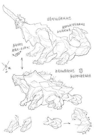 File:MHO-Estrellian Concept Art 002.jpg