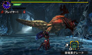 MHGen-Deviljho Screenshot 002