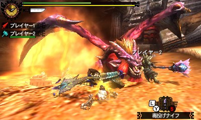 File:MH4U-Teostra Screenshot 012.jpg