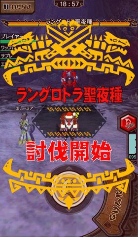 File:MHXR-Christmas Volvidon Screenshot 001.jpg