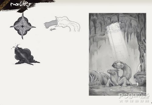 File:MHOL-Monster Concept 019.jpg
