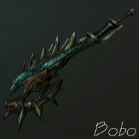 File:D-Axe.png