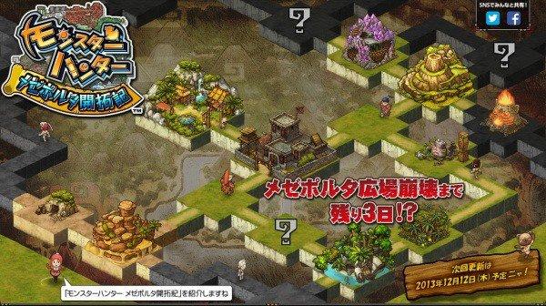 File:MH-M-Screenshot 003.jpg
