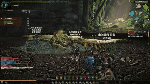 File:MHO-Rathian Screenshot 017.jpg