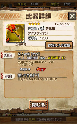 File:MHXR-Gameplay Screenshot 073.jpg
