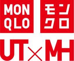 File:Logo-Uniqlo UT x MH.jpg