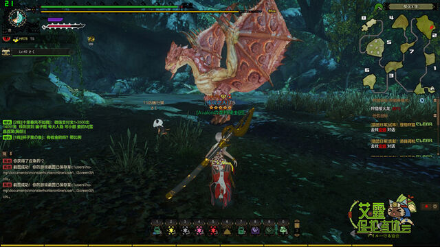 File:MHO-Pink Rathian Screenshot 007.jpg