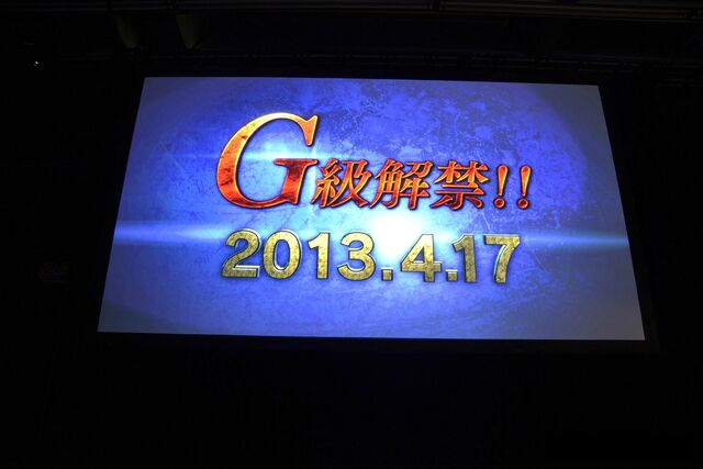 File:Mhfg0AY9WV.jpg